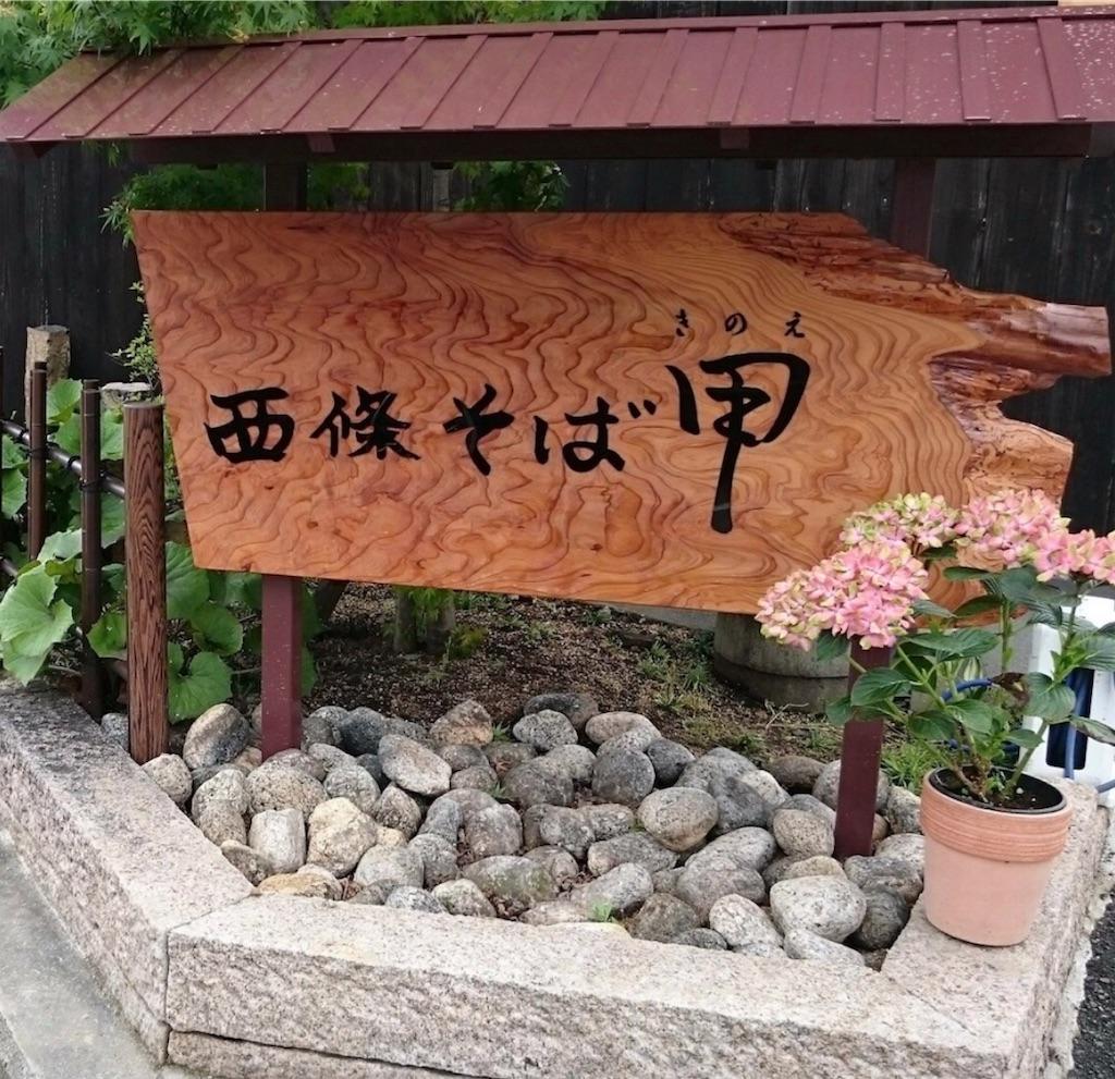 f:id:masanori-kato1972:20181014120814j:image