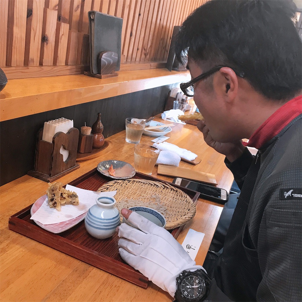 f:id:masanori-kato1972:20181014122847j:image