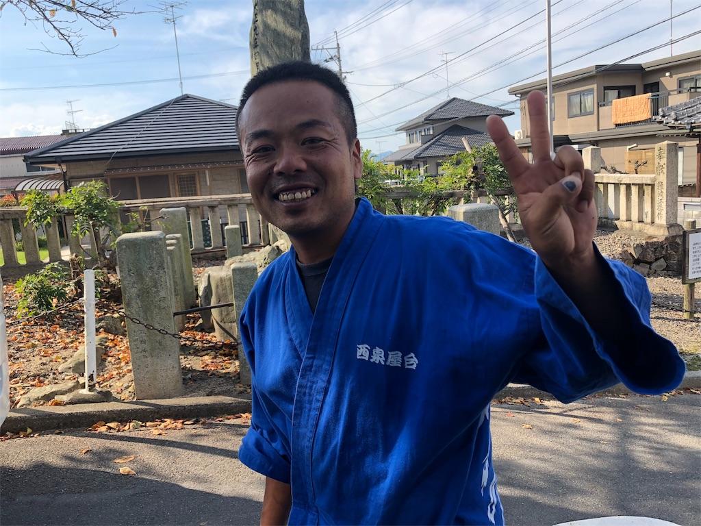 f:id:masanori-kato1972:20181015104046j:image