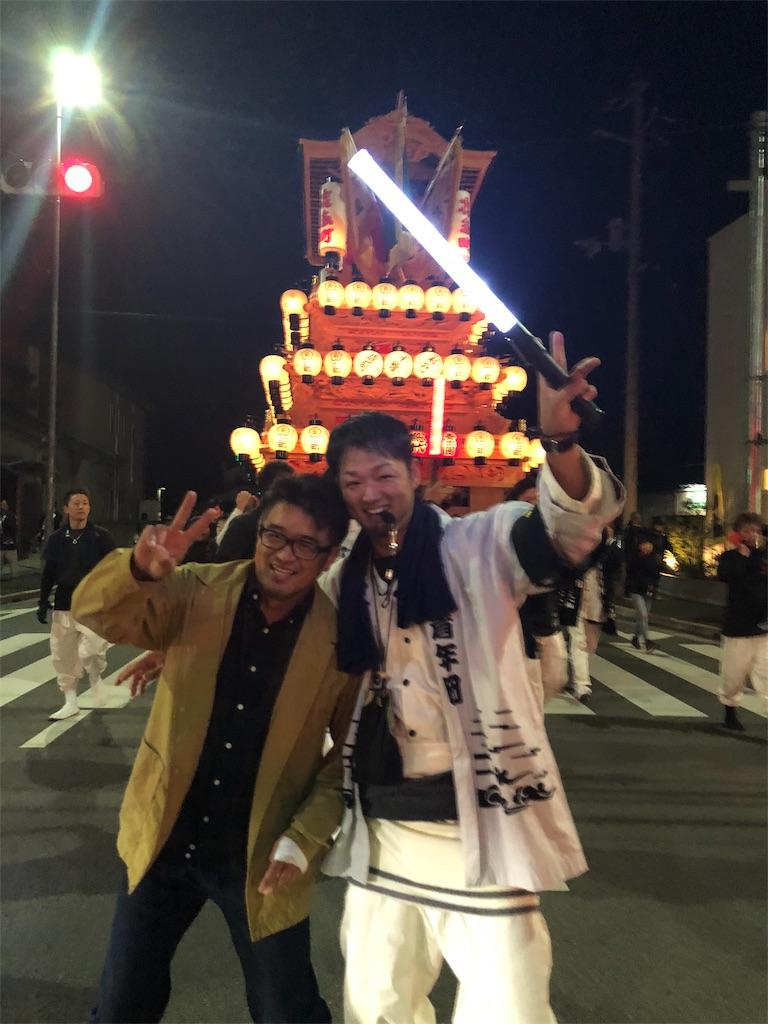 f:id:masanori-kato1972:20181015105833j:image