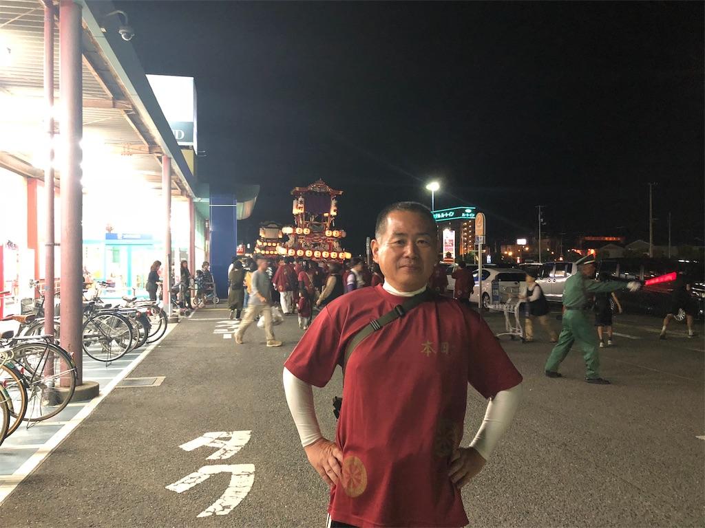 f:id:masanori-kato1972:20181015110041j:image