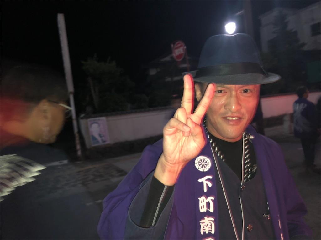 f:id:masanori-kato1972:20181016001318j:image