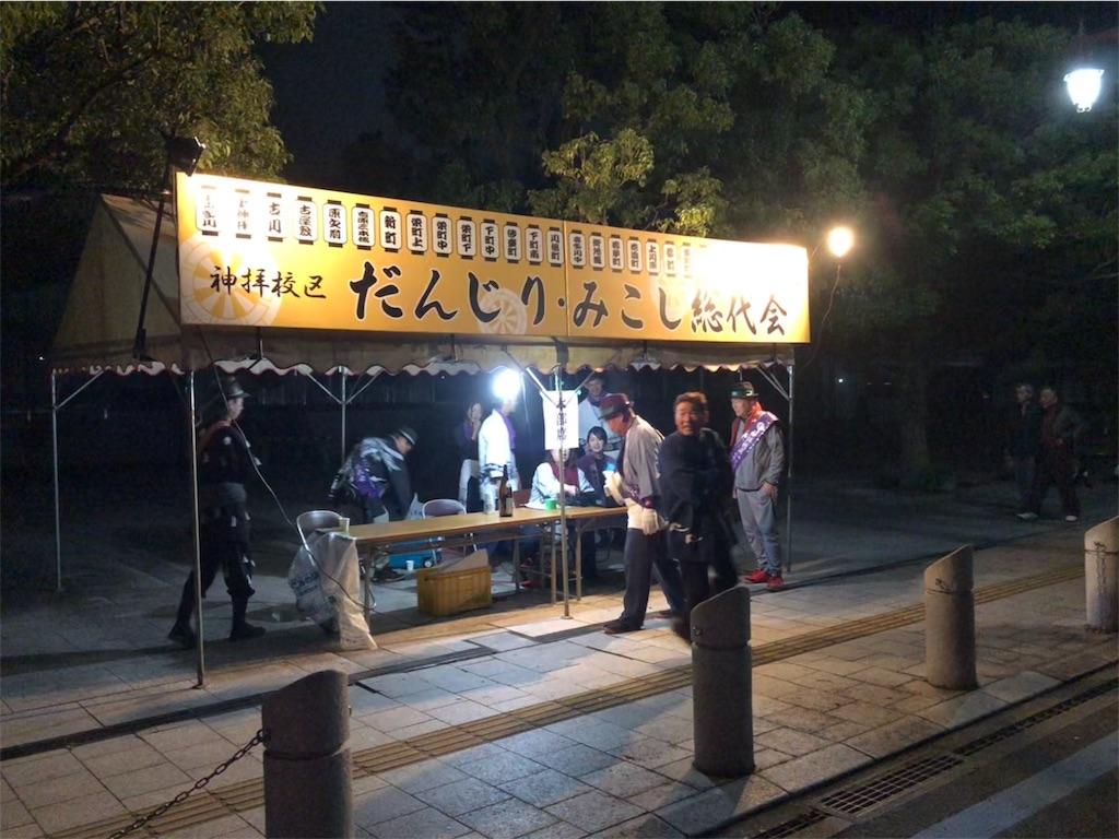 f:id:masanori-kato1972:20181016012736j:image