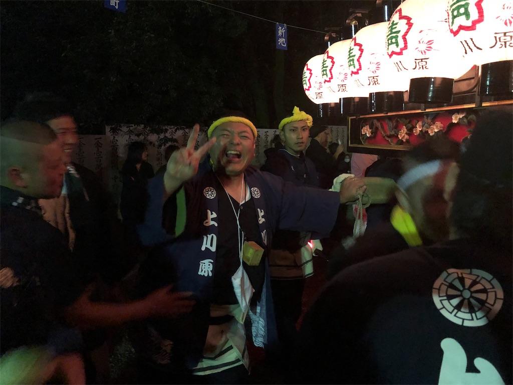 f:id:masanori-kato1972:20181016085521j:image