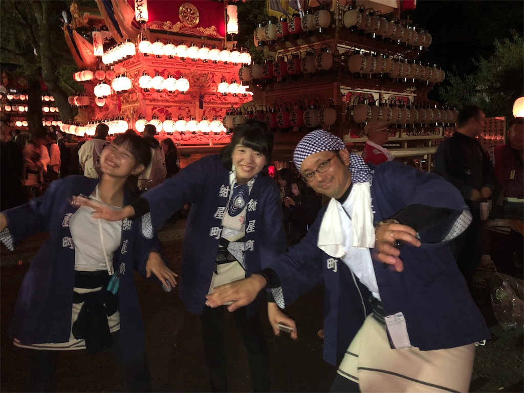 f:id:masanori-kato1972:20181016090952j:image