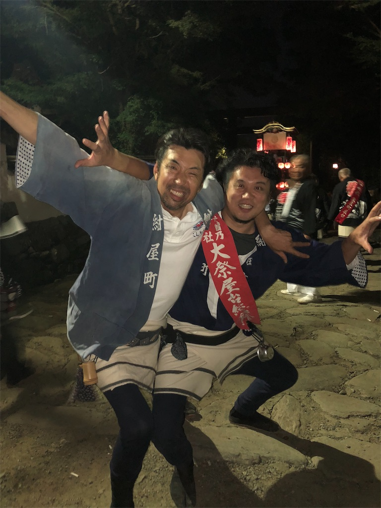 f:id:masanori-kato1972:20181016091001j:image