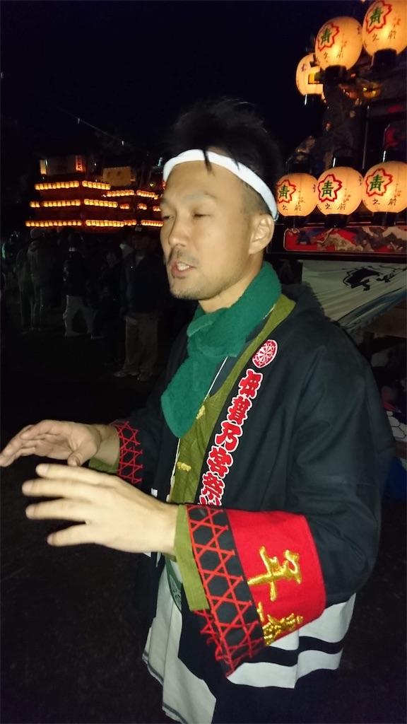 f:id:masanori-kato1972:20181016091717j:image