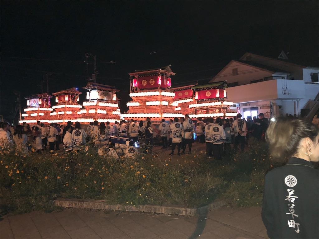 f:id:masanori-kato1972:20181017120301j:image