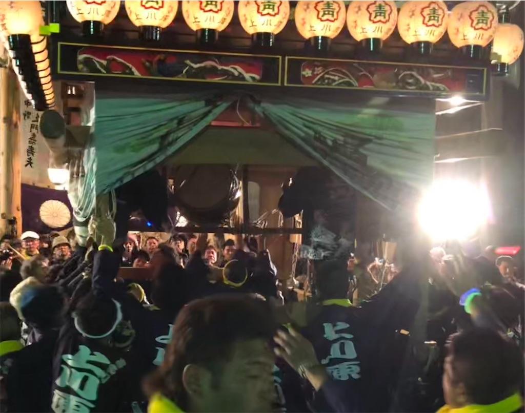 f:id:masanori-kato1972:20181017121302j:image
