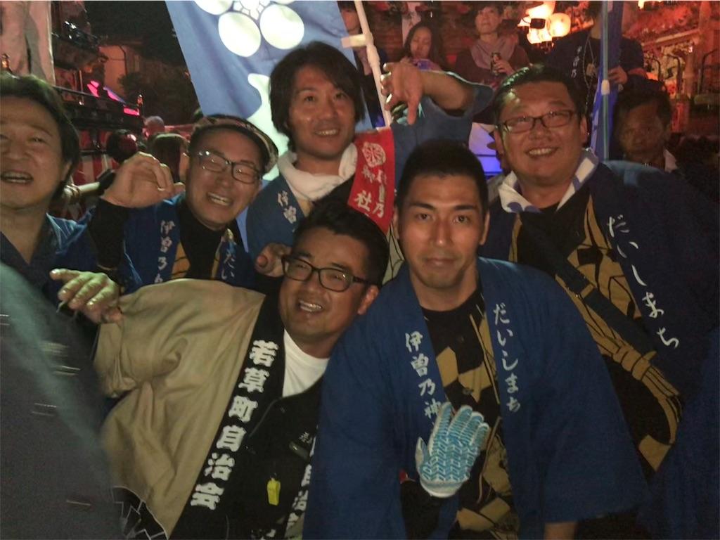 f:id:masanori-kato1972:20181017123918j:image