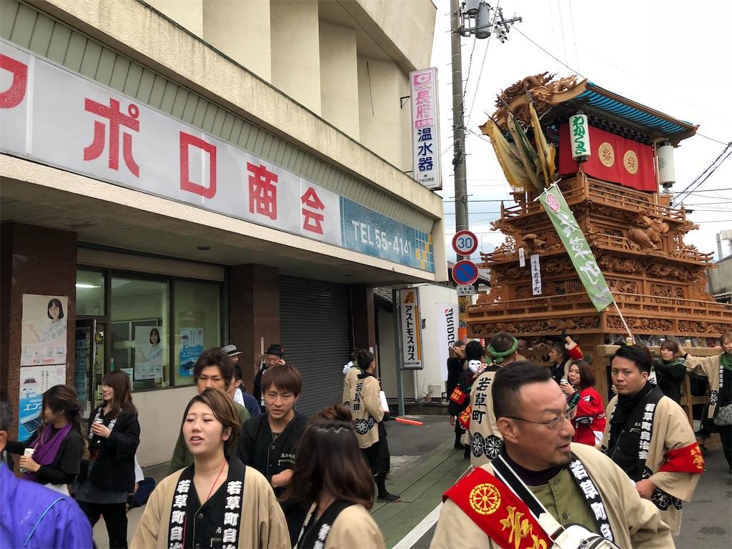 f:id:masanori-kato1972:20181018113818j:image