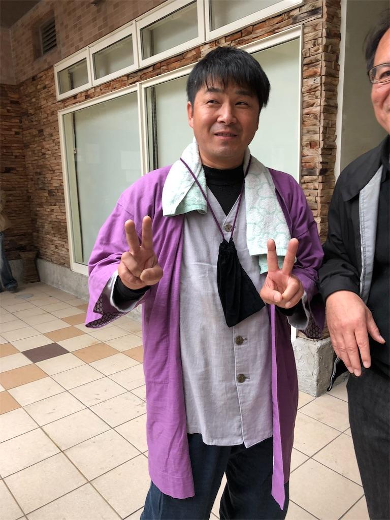 f:id:masanori-kato1972:20181018114158j:image
