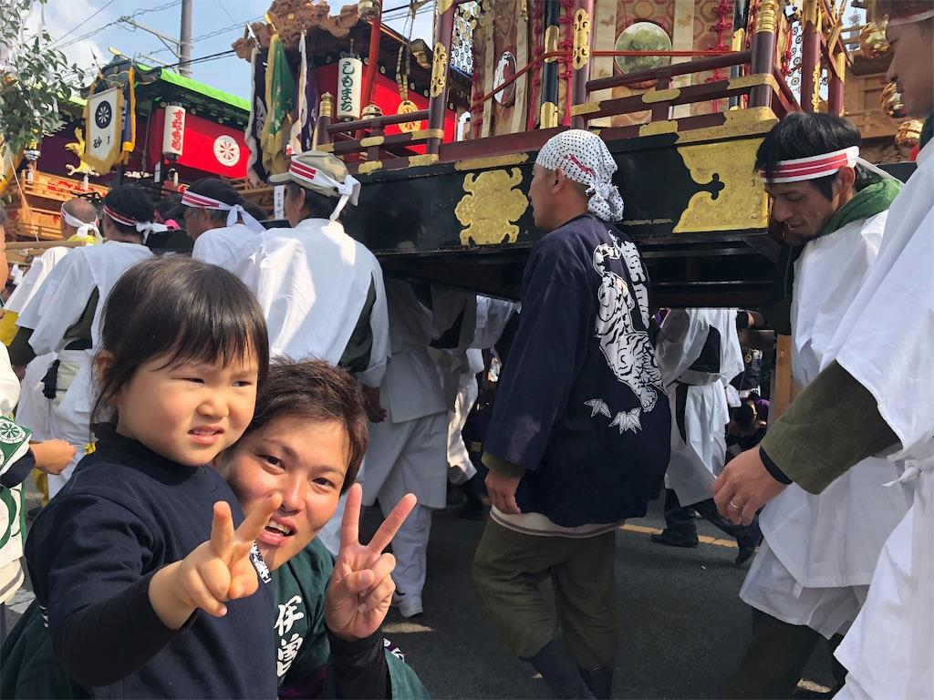 f:id:masanori-kato1972:20181018115150j:image