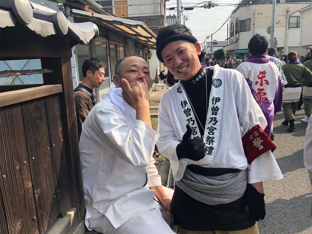 f:id:masanori-kato1972:20181018115843j:image