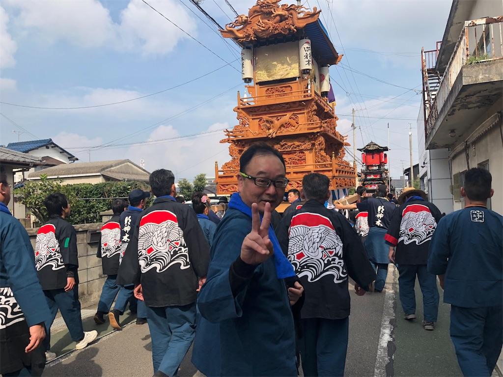 f:id:masanori-kato1972:20181018120028j:image