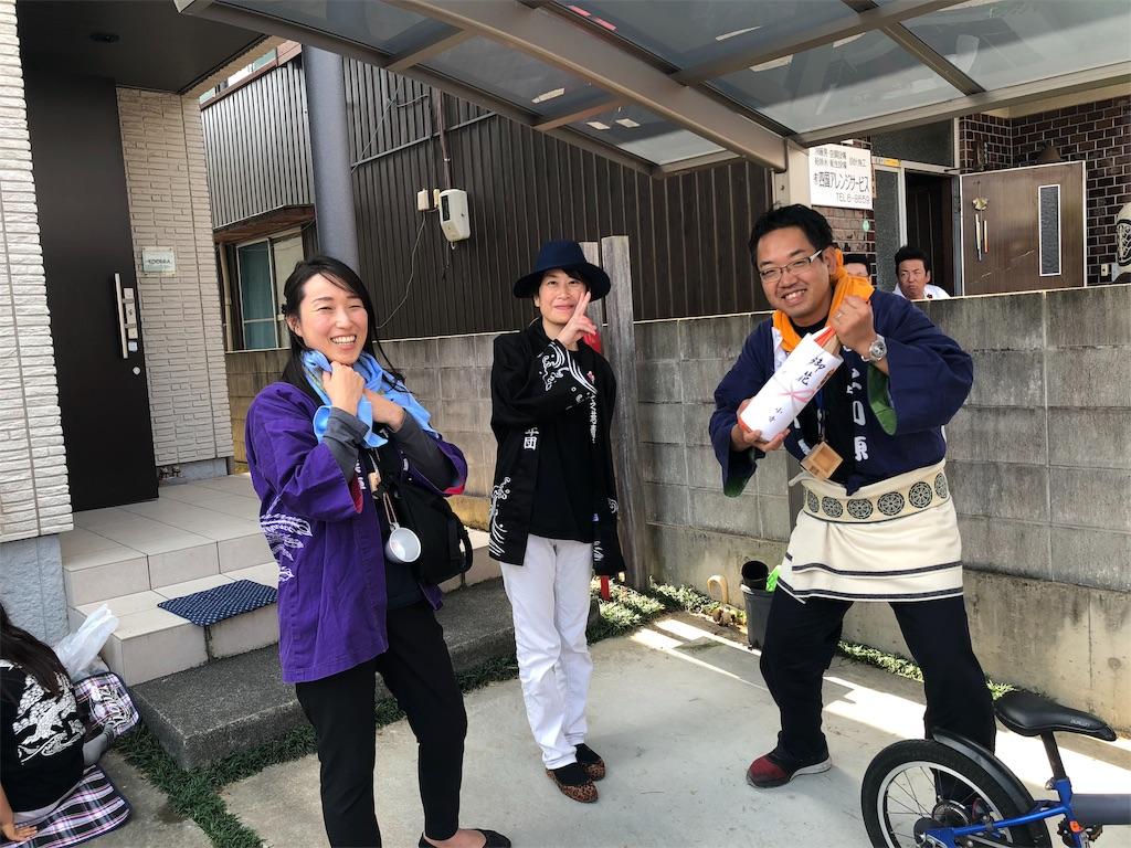 f:id:masanori-kato1972:20181018120255j:image