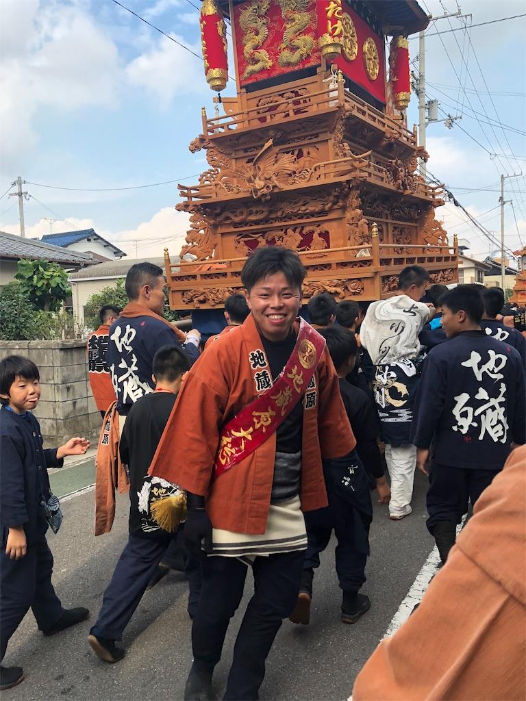 f:id:masanori-kato1972:20181018120323j:image
