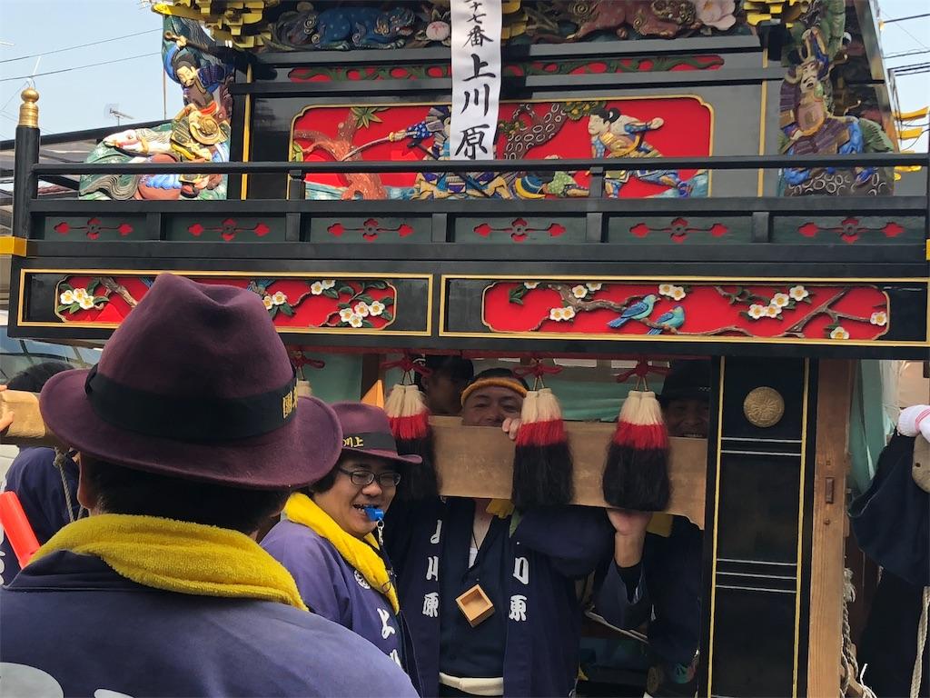 f:id:masanori-kato1972:20181018120728j:image