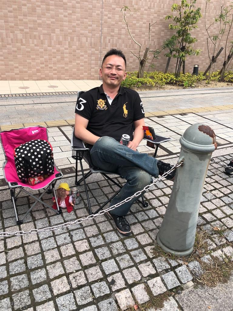 f:id:masanori-kato1972:20181018121120j:image