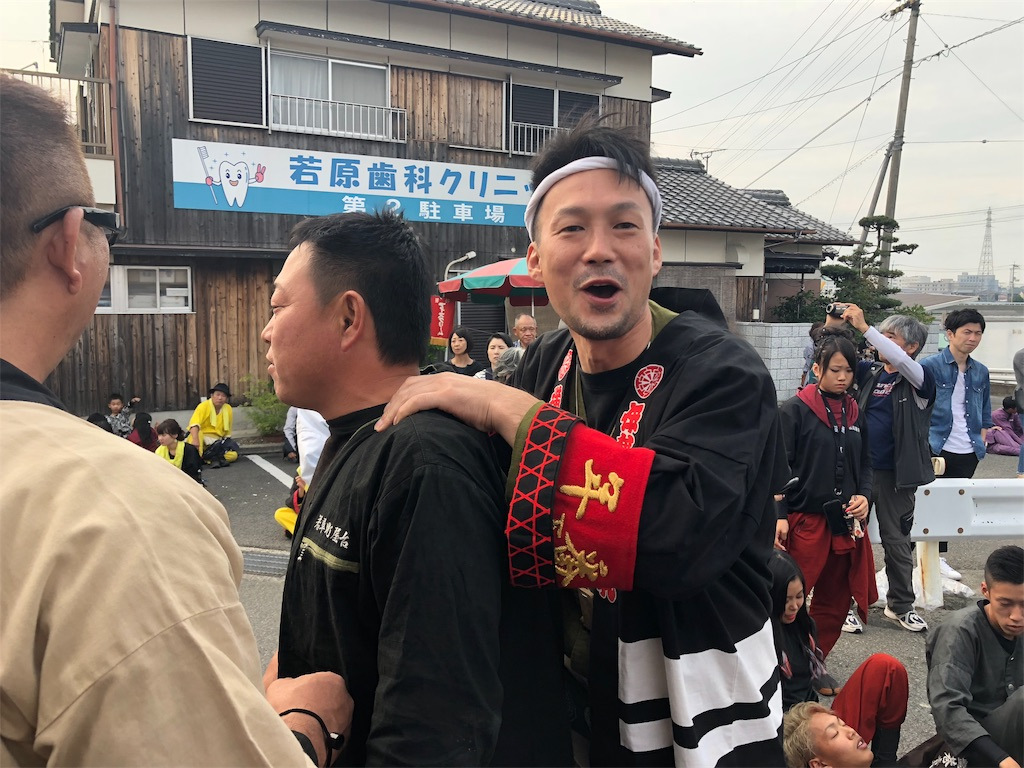 f:id:masanori-kato1972:20181018121507j:image