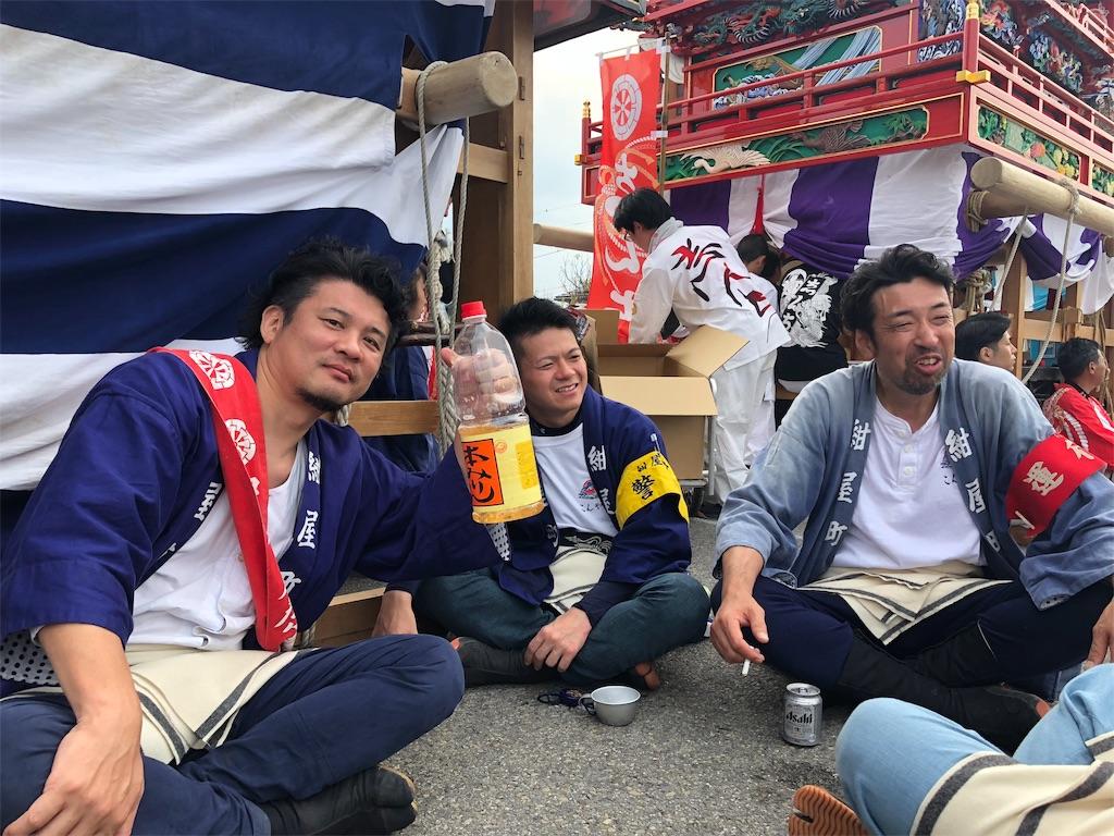 f:id:masanori-kato1972:20181018121718j:image