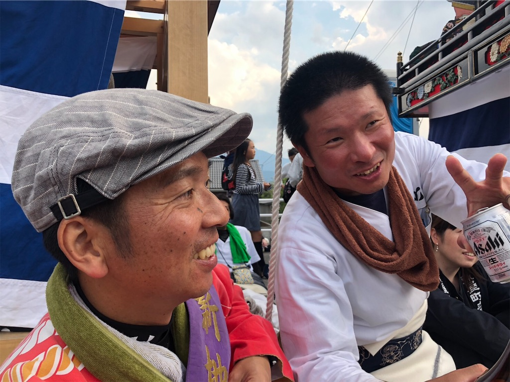 f:id:masanori-kato1972:20181018122207j:image