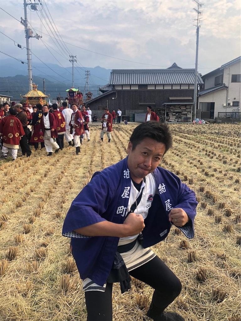 f:id:masanori-kato1972:20181018122354j:image