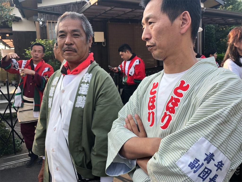 f:id:masanori-kato1972:20181018183432j:image