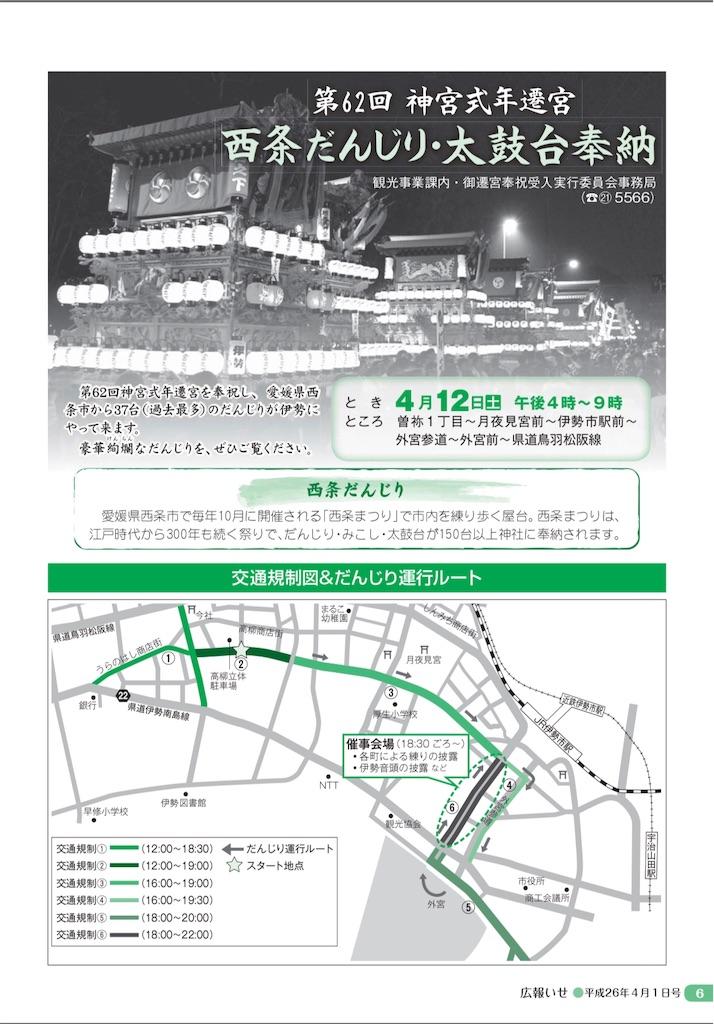 f:id:masanori-kato1972:20181018183742j:image