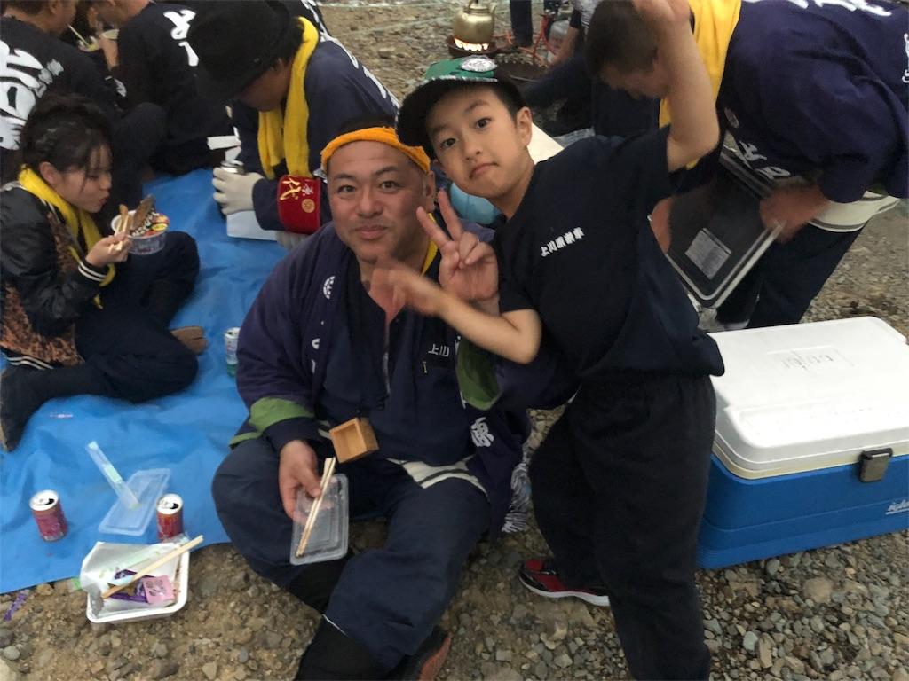 f:id:masanori-kato1972:20181018185220j:image