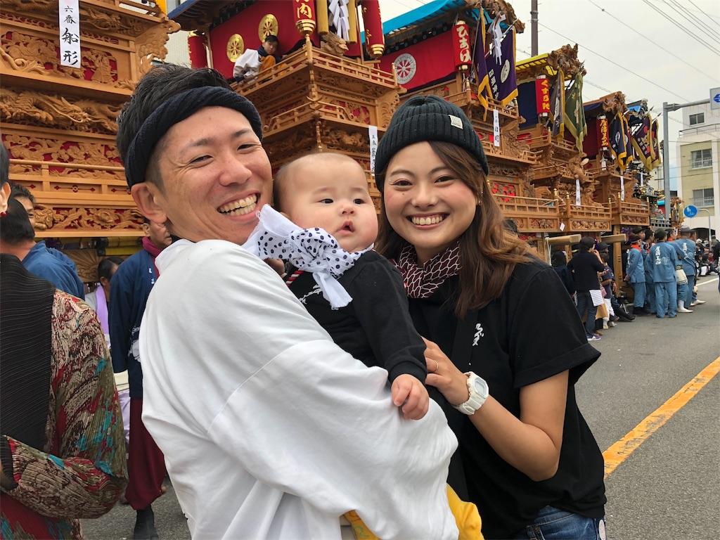 f:id:masanori-kato1972:20181018191055j:image