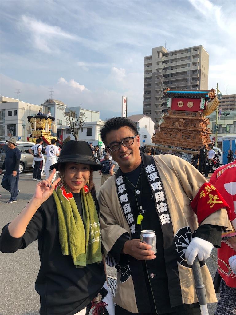 f:id:masanori-kato1972:20181018191104j:image