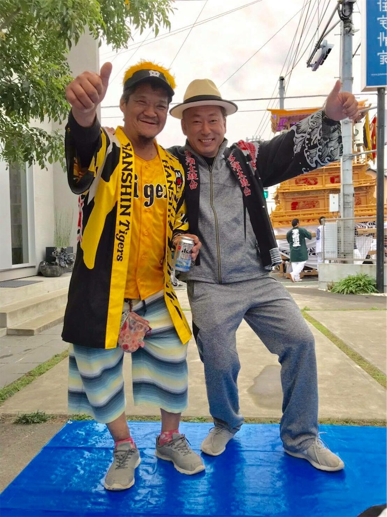 f:id:masanori-kato1972:20181018192545j:image