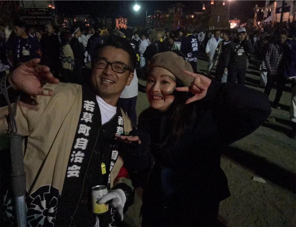 f:id:masanori-kato1972:20181019135746j:image