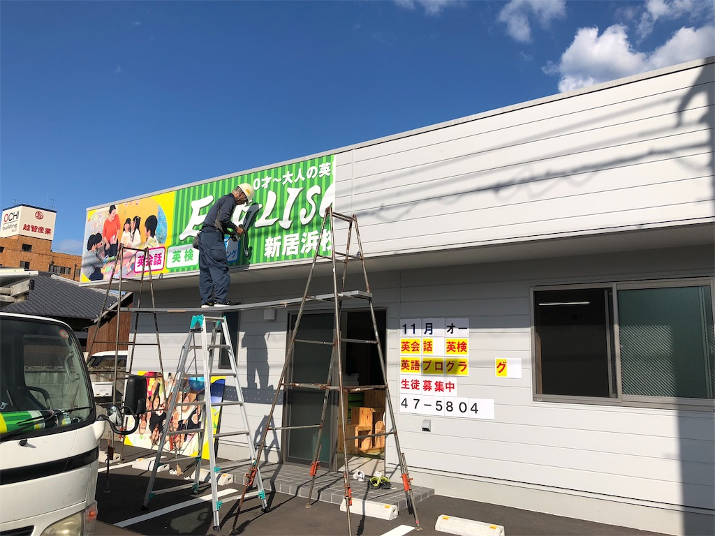 f:id:masanori-kato1972:20181020103826j:image