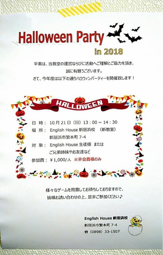 f:id:masanori-kato1972:20181020104537j:image