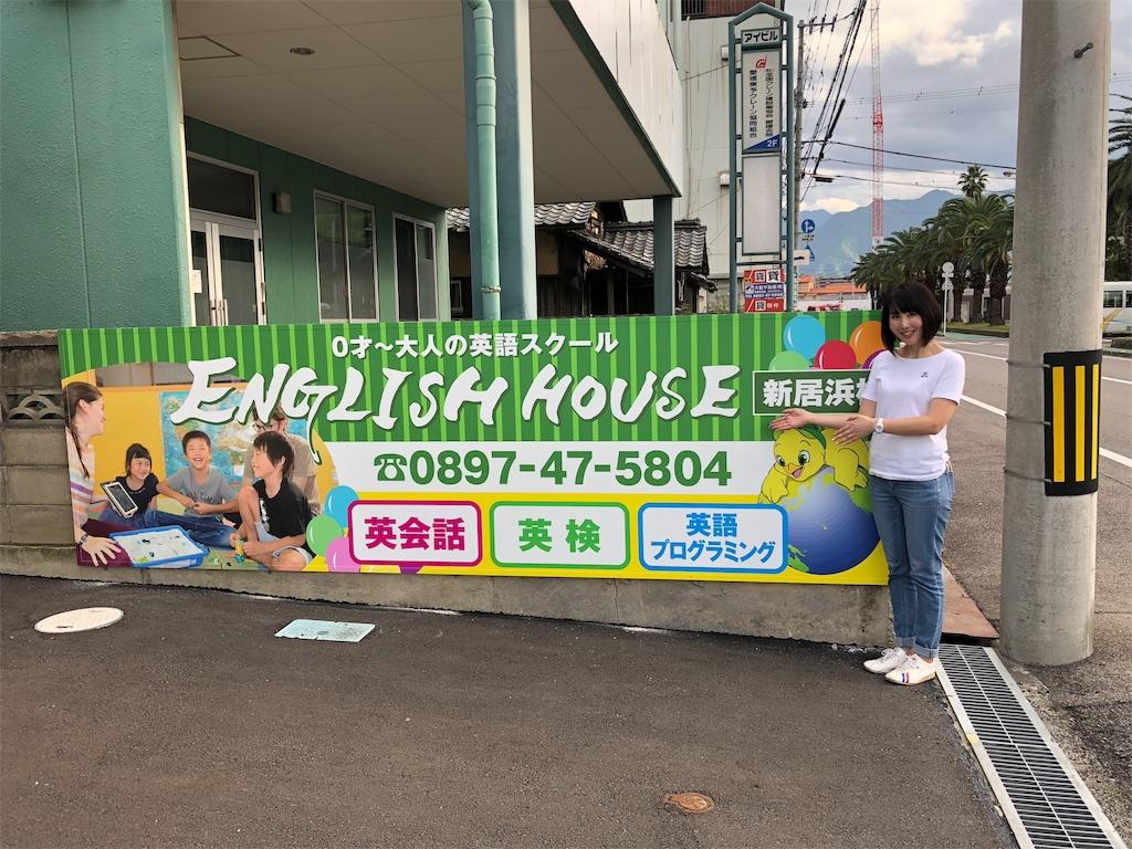 f:id:masanori-kato1972:20181020104758j:image