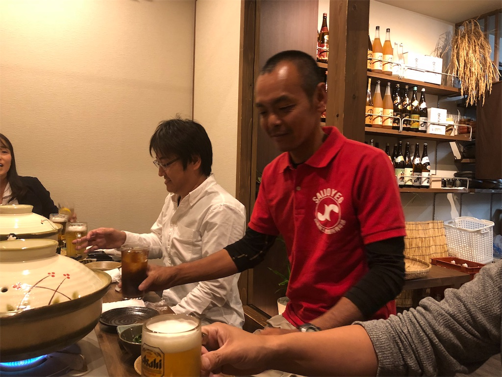 f:id:masanori-kato1972:20181020105954j:image