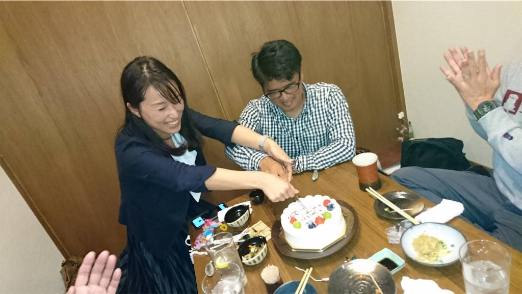 f:id:masanori-kato1972:20181020111854j:image