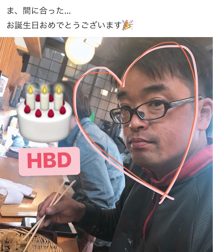f:id:masanori-kato1972:20181021120028j:image