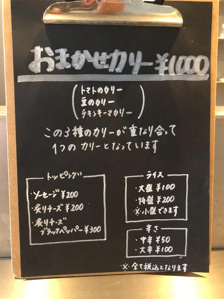f:id:masanori-kato1972:20181021122045j:image