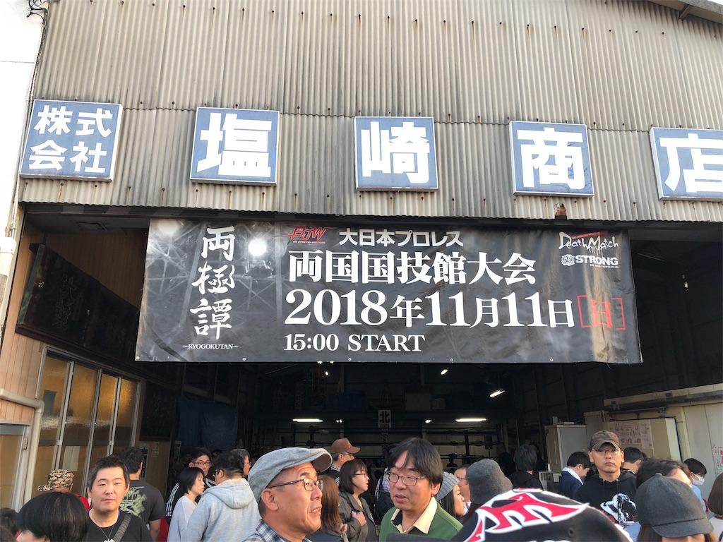 f:id:masanori-kato1972:20181022114358j:image
