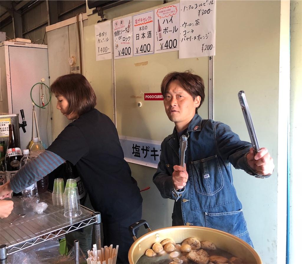 f:id:masanori-kato1972:20181022122143j:image