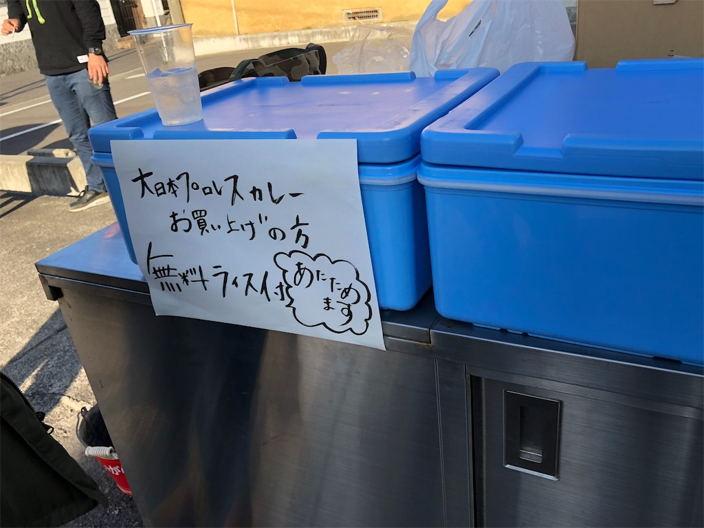 f:id:masanori-kato1972:20181022122503j:image