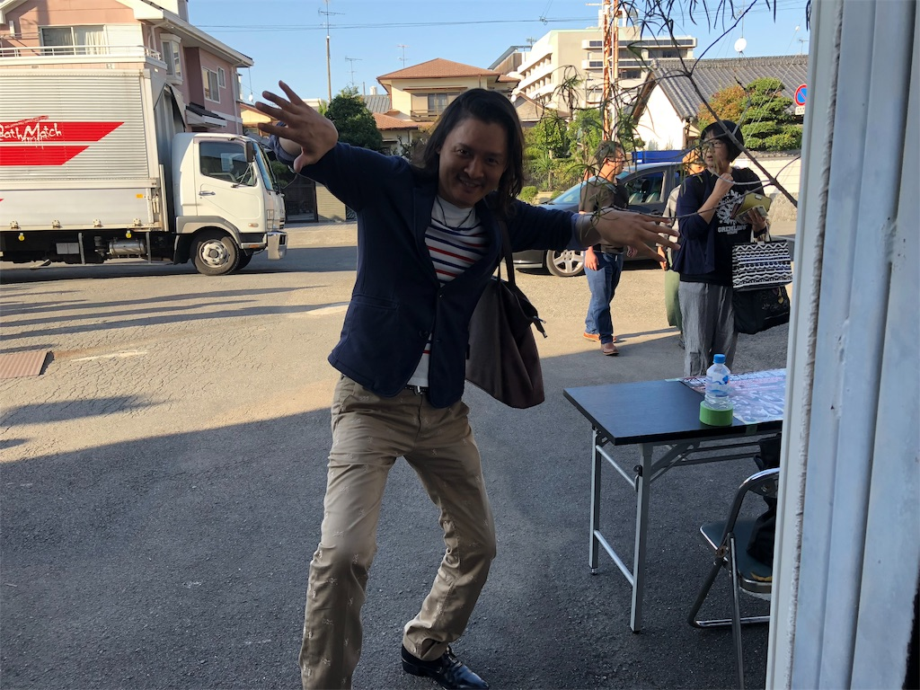 f:id:masanori-kato1972:20181022123122j:image