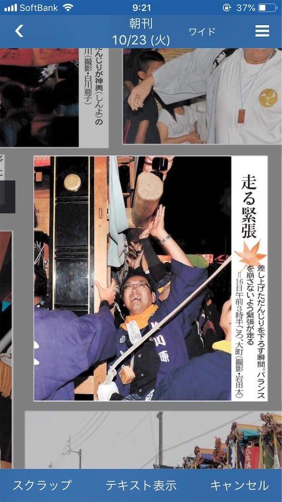 f:id:masanori-kato1972:20181023101755j:image