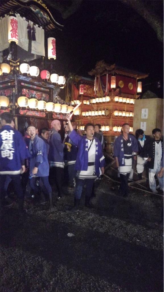 f:id:masanori-kato1972:20181023115256j:image