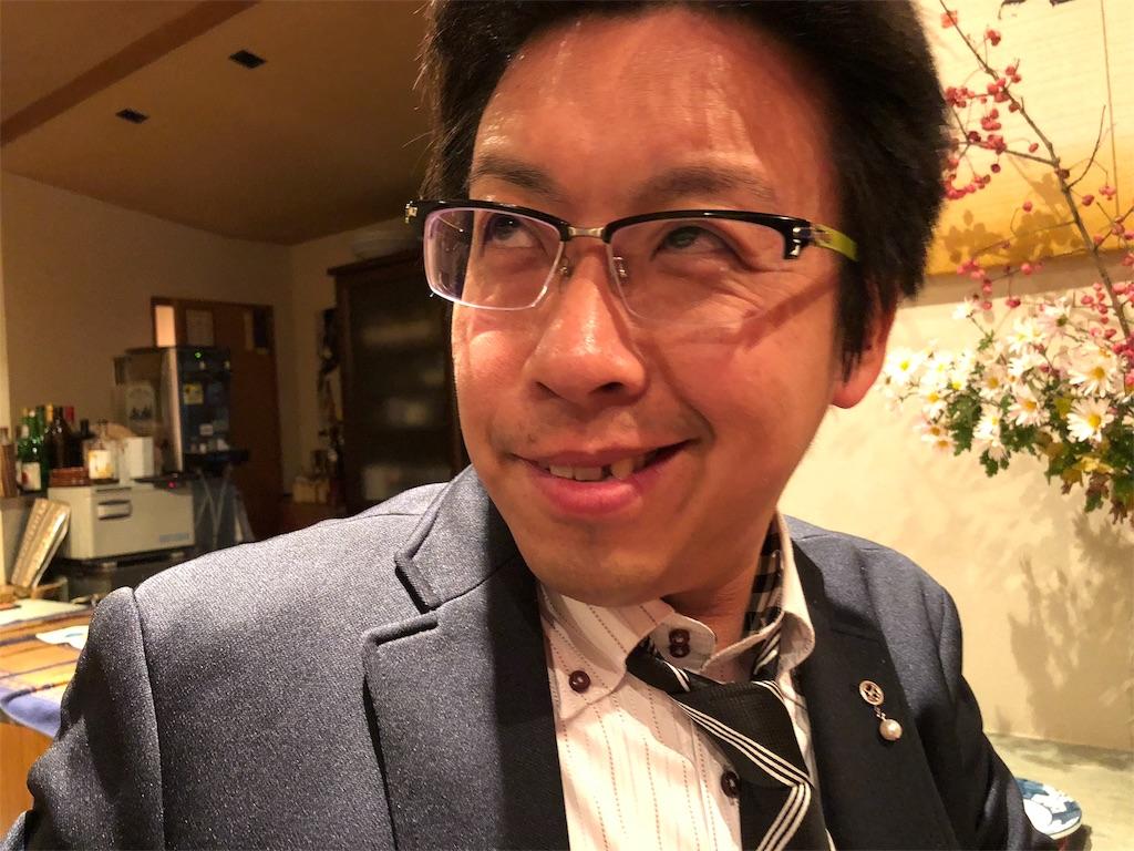 f:id:masanori-kato1972:20181023115646j:image