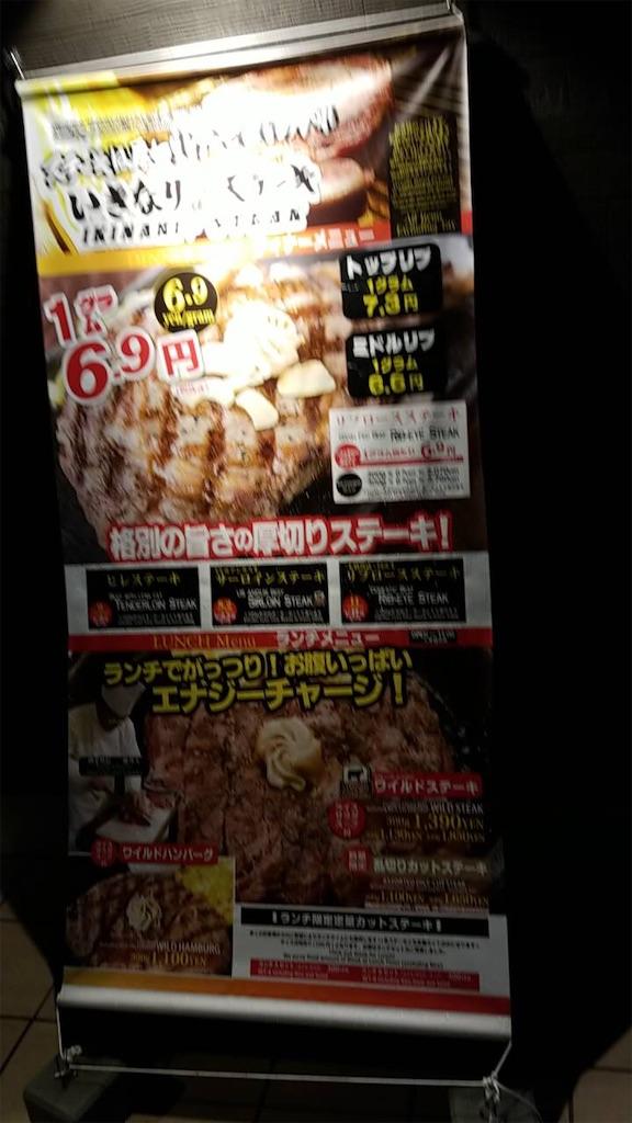 f:id:masanori-kato1972:20181024094709j:image