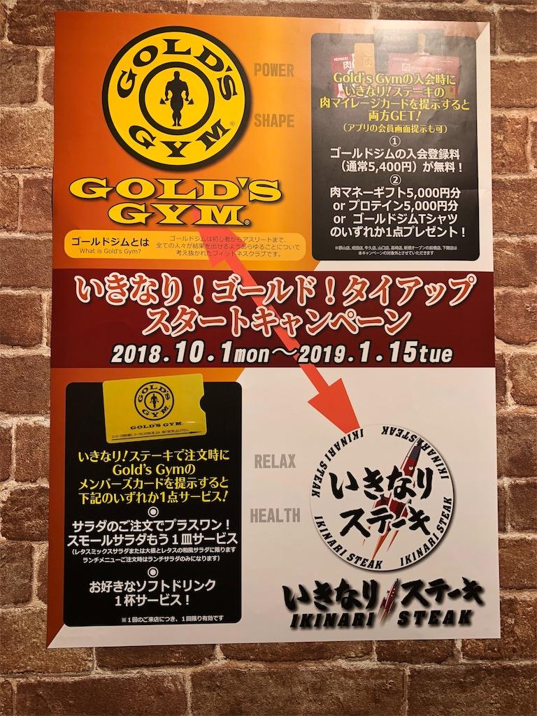 f:id:masanori-kato1972:20181024094859j:image